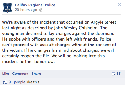 jwc_police